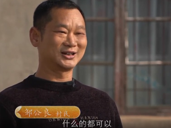CCTV-17《田间示范秀》栏目 新万博manbetx体育app下载土鸡《养鸡不走寻常路》