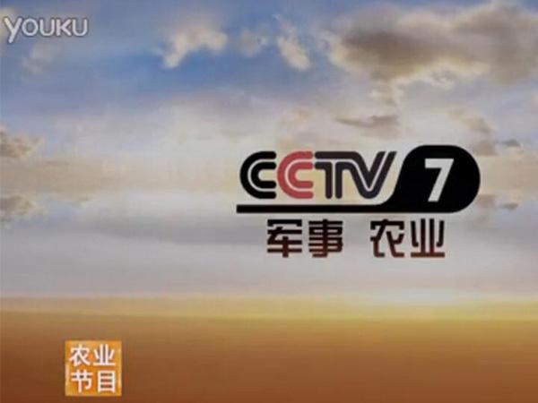 新万博manbetx体育app下载品牌 喻鹏CCTV-7《乡约》湖南岳阳君山爱情岛